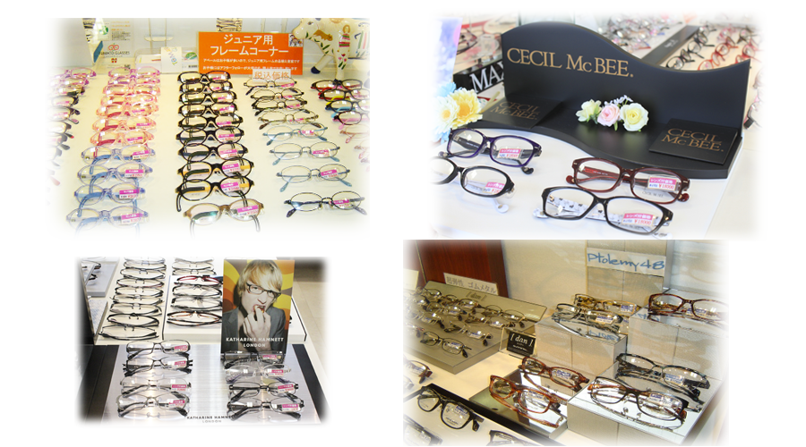 http://www.megane-avail.com/image/tokuchou03.png